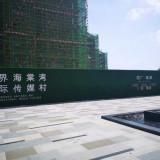 国国广海棠湾1000万一套
