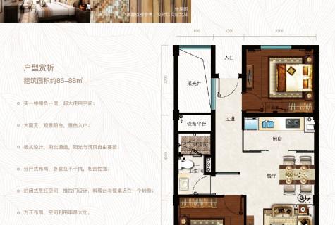 亚龙湾精装两房复式买一层送一层180万左右