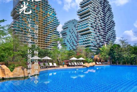 三亚市地标性建筑美丽之冠122万一套起