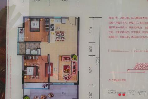 海棠湾温泉养生大盘,自带商圈,生活便利
