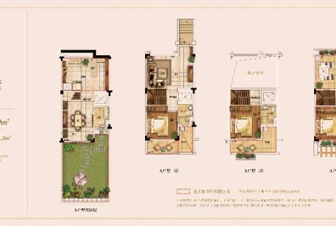 三亚市区稀缺70年别墅项目,山水御墅精装修