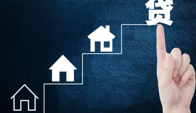 房贷利率将调整 怎样还款最省钱?我们问了10多家银行