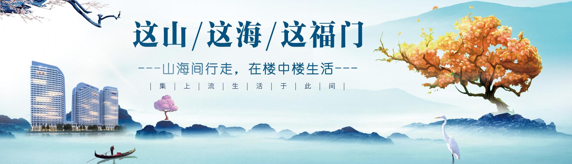 洱海福门国际